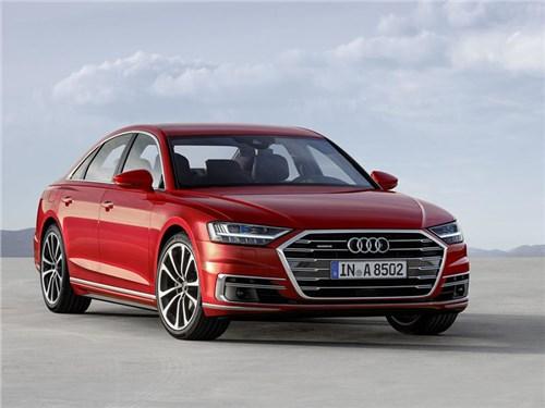 Audi представила новое поколение седана A8