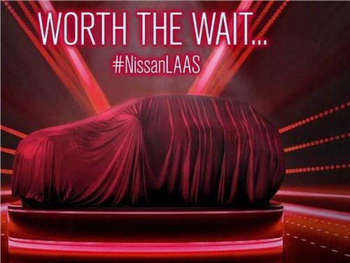 Nissan привезет Kiks на мотор-шоу в Лос-Андежелес
