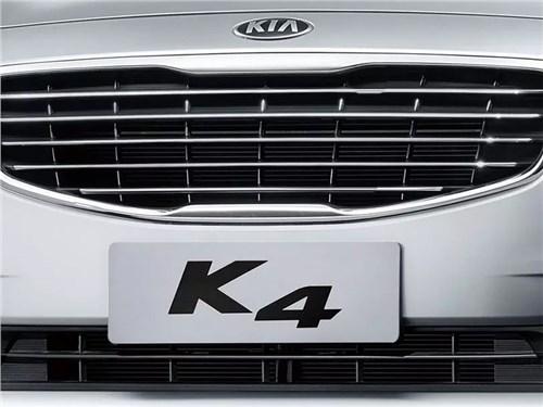 Kia запатентовала в России названия для новых моделей