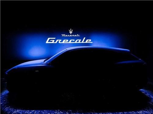 Maserati Grecale готовится увидеть свет