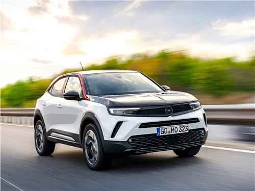 Opel Mokka (2021) вид спереди