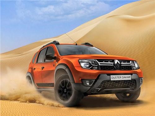 Renault Duster получил в России спецверсию