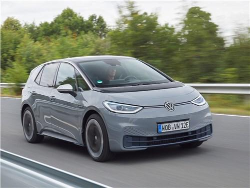 Volkswagen ID.3 - Volkswagen ID.3 (2020) вид спереди