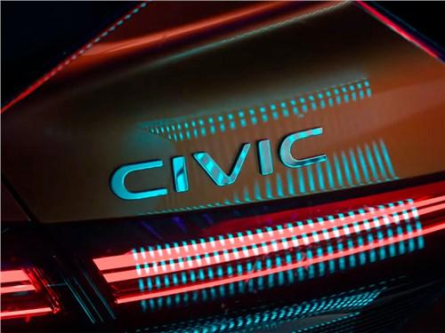 Анонсирована премьера нового Honda Civic