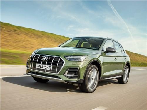 Audi Q5 (2021) вид спереди