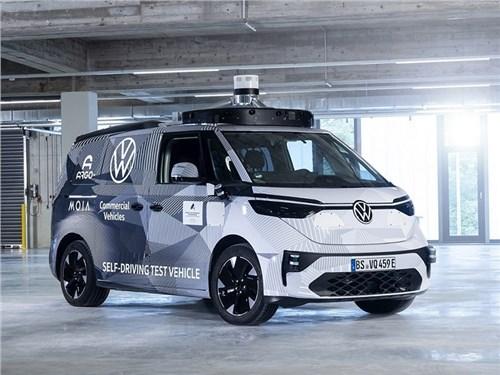 В Volkswagen представили беспилотный микроавтобус