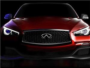 Infiniti и Daimler разработают совместную платформу
