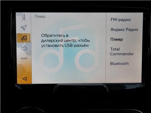 Renault Kaptur 2016 монитор