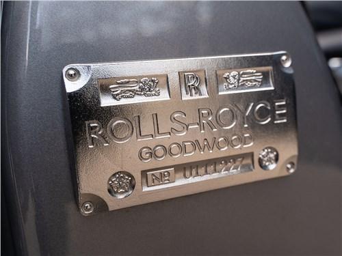 Rolls-Royce Cullinan 2019 табличка