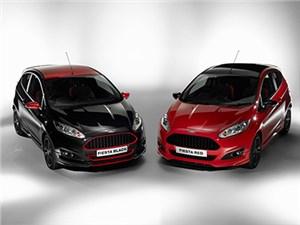 Хэтчбек Ford Fiesta представлен в двух специальных версиях с 140-сильным двигателем