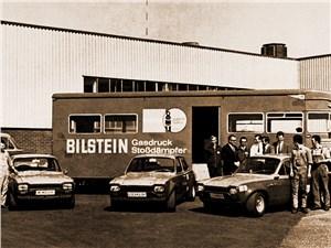 История Bilstein c давних времен неразрывно связана с автоспортом