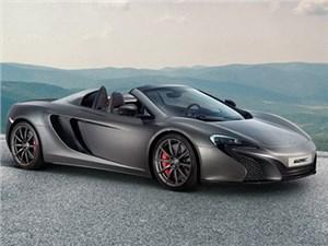 McLaren представил в Гуанчжоу новый спорткар