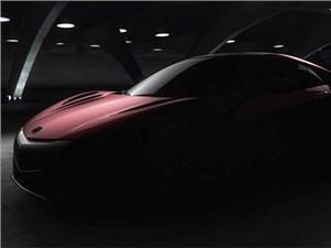 Acura NSX нового поколения выйдет на рынок в 2016 году