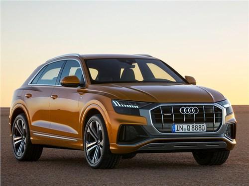 Audi Q8: новый флагман