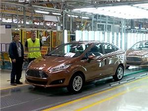 В Набережных Челнах стартовало производство седанов и хэтчбеков Ford Fiesta