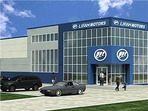 Автомобили Lifan предлагаются со скидкой до конца июля