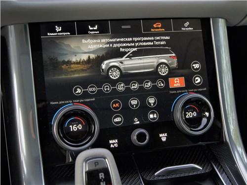 Land Rover Range Rover Sport SVR (2018) дисплей