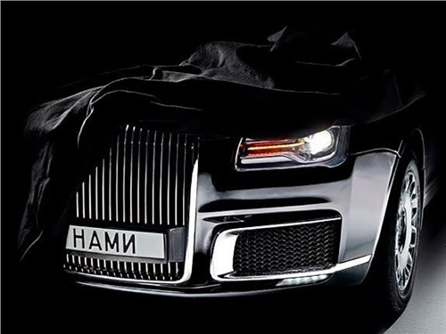 Министры пересядут на автомобили проекта «Кортеж» в конце года