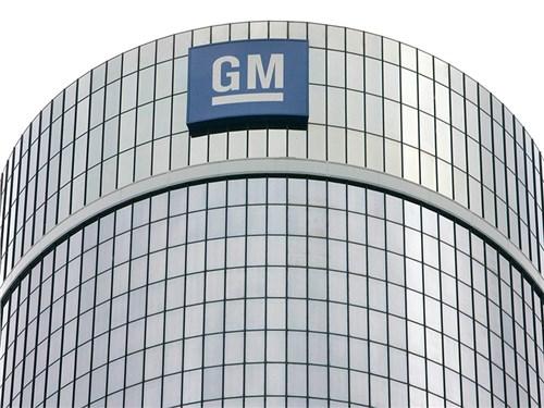 По итогам 2015 года General Motors получил рекордную доналоговую прибыль