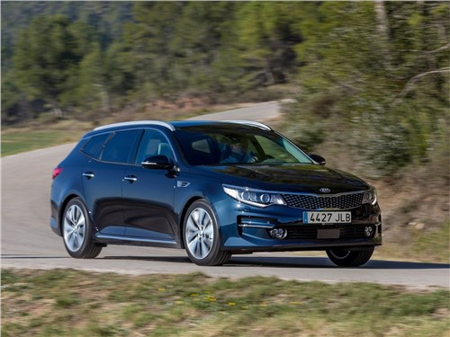 Kia Optima Sportswagon 2016 вид спереди