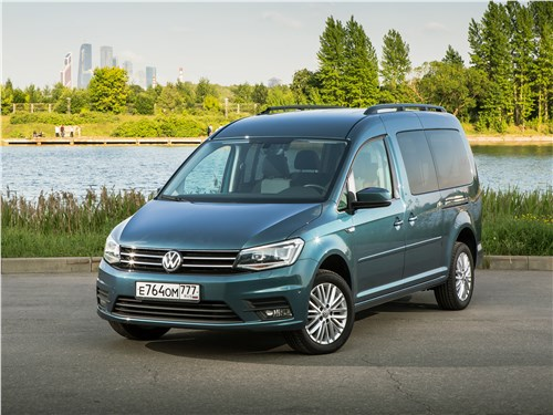 Volkswagen Caddy Maxi 2016 вид спереди