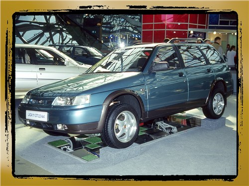 2. Волжский автомобильный завод представил модель ВАЗ-21116-04
