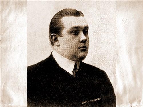 Иван Петрович Пузырев