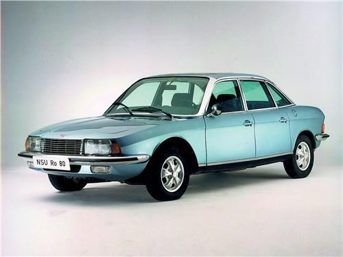 NSU Ro 80 стал первым массовым автомобилем с роторно-поршневым мотором
