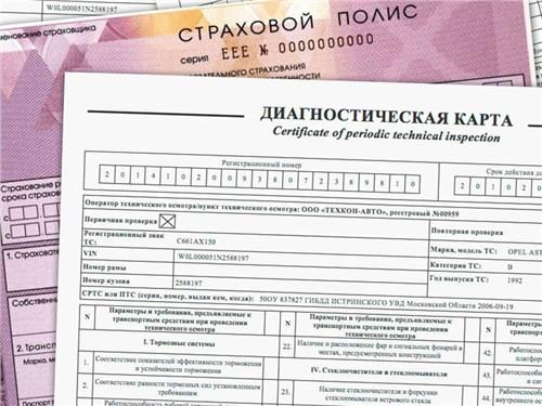 Реформа техосмтора получила одобрение Госдумы