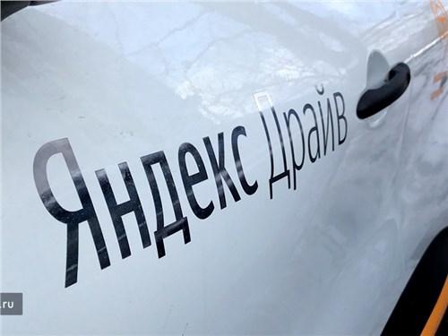 Яндекс сделал свой каршеринг с фургонами и грузовиками