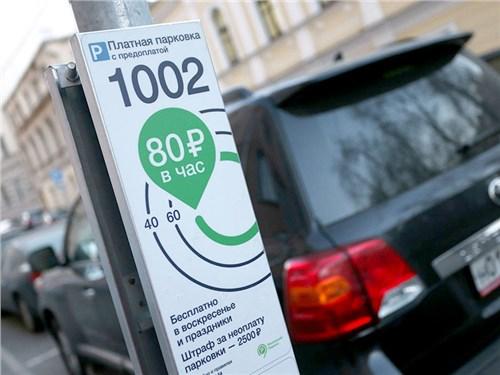 Парковки можно будет забронировать заранее
