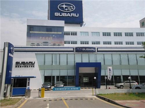 В Subaru возобновили работу