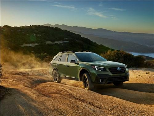 Меж гейзерами и вулканами Outback - Subaru Outback 2020 вид спереди