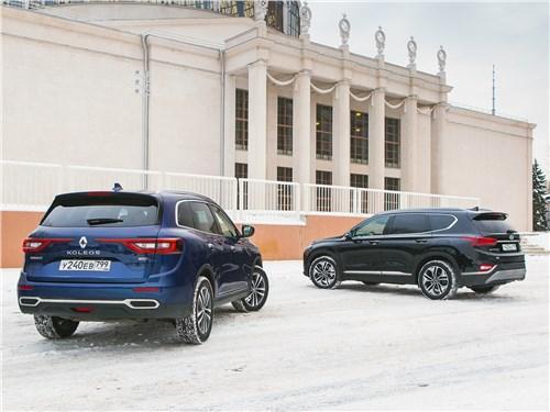 Hyundai Santa Fe и Renault Koleos вид сзади