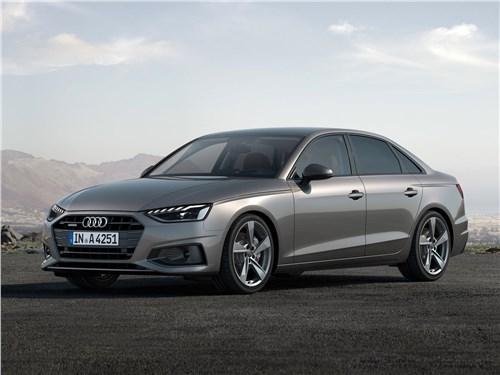 Audi A4 2020 вид спереди