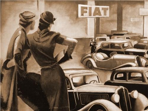 Рекламный постер компании 1930-х годов