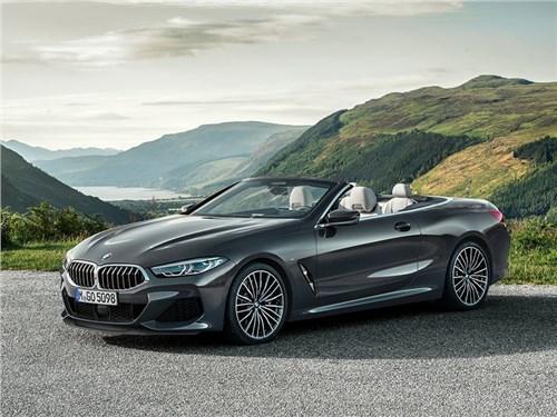 BMW объявляет озывную компанию