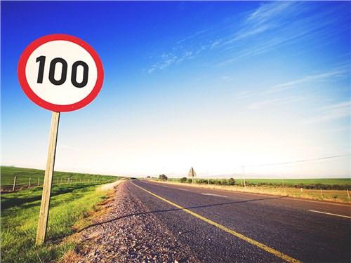 В Нидерландах запретят быстро ездить. Экология в опасности