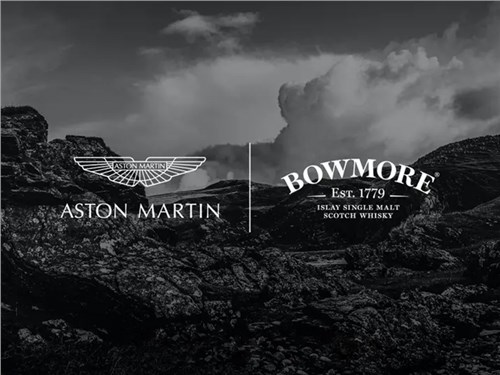 Aston Martin будет производить алкоголь
