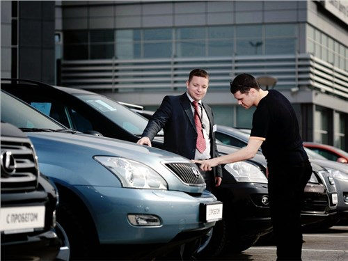 За продажу автомобилей с пробегом предлагают штрафовать