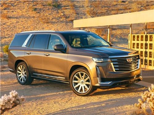 Новый Cadillac Escalade - Cadillac Escalade 2021 вид спереди