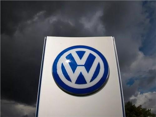 Volkswagen обозначил потери от Дизельгейта