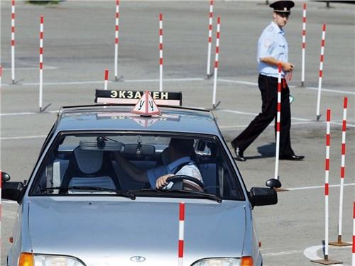 Новые правила водительских экзаменов переносятся