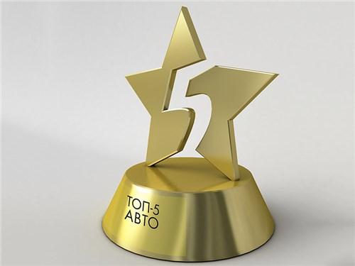 Премия Топ-5 Авто: лучшие названы!