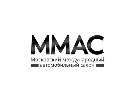 Названы участники Московского международного автосалона в 2016 году