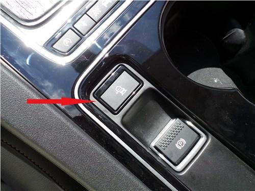 Предпросмотр jaguar f-pace 2016 кнопка выбора скорости