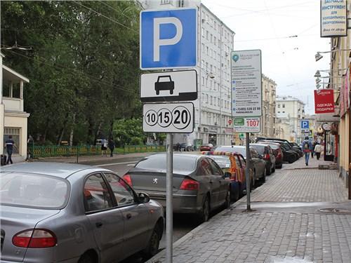 Как будут работать парковки в майские праздники?