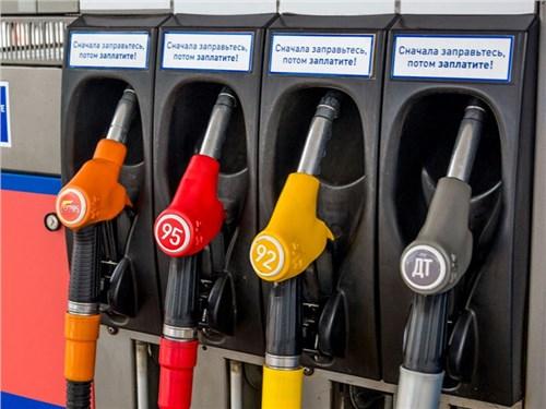 В России подешевело топливо