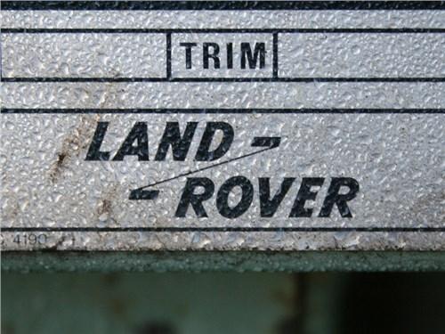 Land Rover готовит новый кроссовер для Женевского автосалона