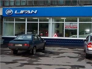 Lifan рассчитывает остаться лидером среди китайских марок на российском рынке
